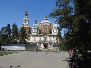 Panfilov Cathedral, Almaty Kazakhstan