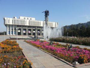 Central Bishkek, Kyrgyzstan