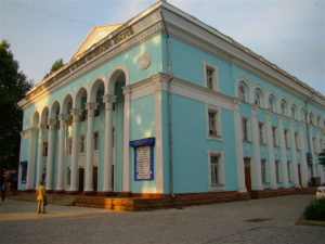 Dushanbe. Dramm theatre